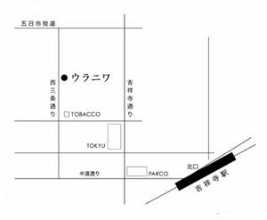 ウラニワMAP.jpg