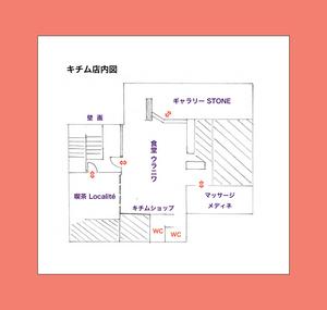 shopmap.jpg