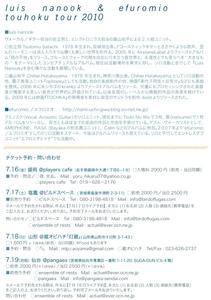 コピー ~ flyer-ura.jpg